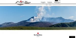 2015国立公園_500